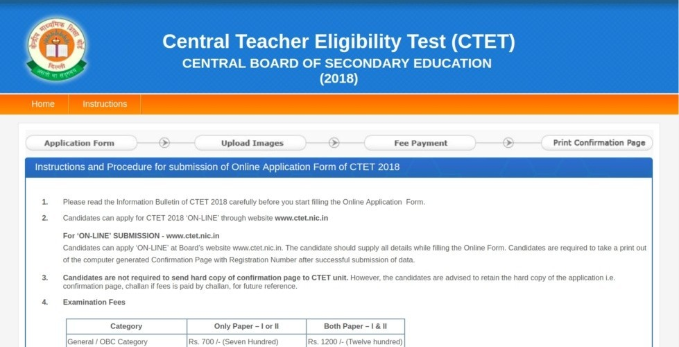 CTET 2018 APPLICATION FORM AND NOTIFICATION